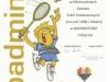 badmintonm2006imłodsi