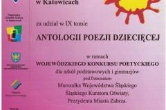 Antologia2012