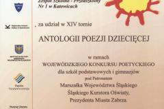 Antologia2017
