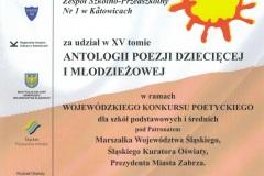 Antologia2018