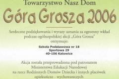 GG-2006
