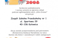 GG-2008