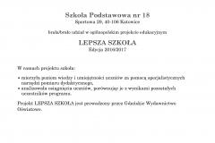 Certyfikat-Lepszej-Szkoly-2016-2017