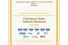 certificate_for_coordinator_1-1