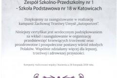 ZTU20181