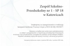 ZTU20191